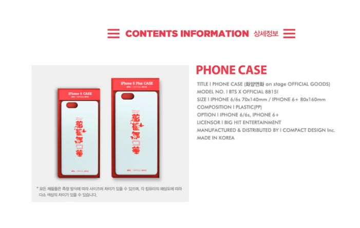 BTS [OFFICIAL GOODS] BTS Phone Case (화양연화 ON STAGE) 3 eqweqweqw