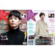 ASTA TV MAGAZINE ASTA TV Style December 2016 vol108  Lee Min Ho  Park Bo Gum