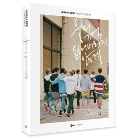 Wanna One [PHOTOBOOK] Wanna One Photo Essay (We will not lose our memories) 1 imageviewereshop_34